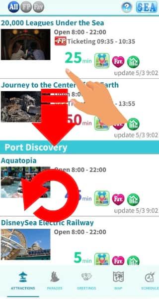 TDRAlert App Swiping Down Refresh for Tokyo DisneySea