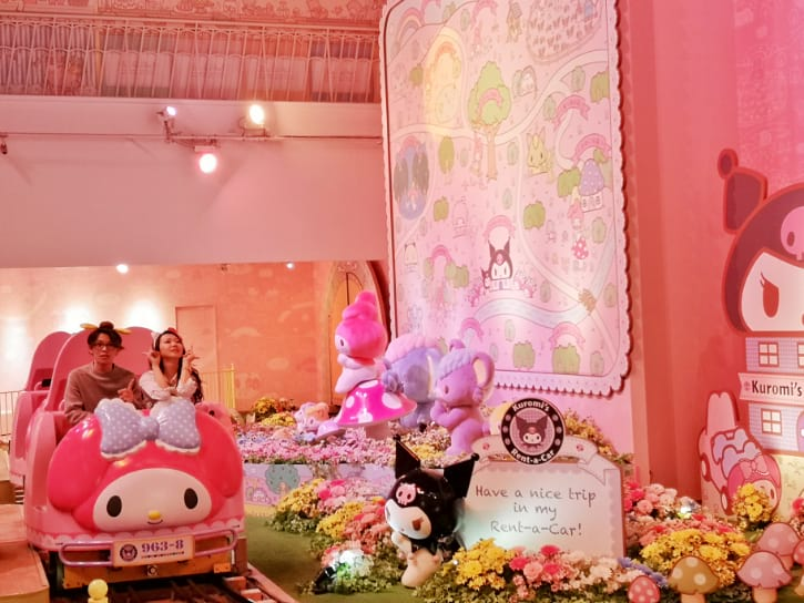 My Melody Kuromi Ride