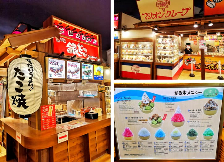 Gindaco Takoyaki, Ice Cream, Marion Crepes
