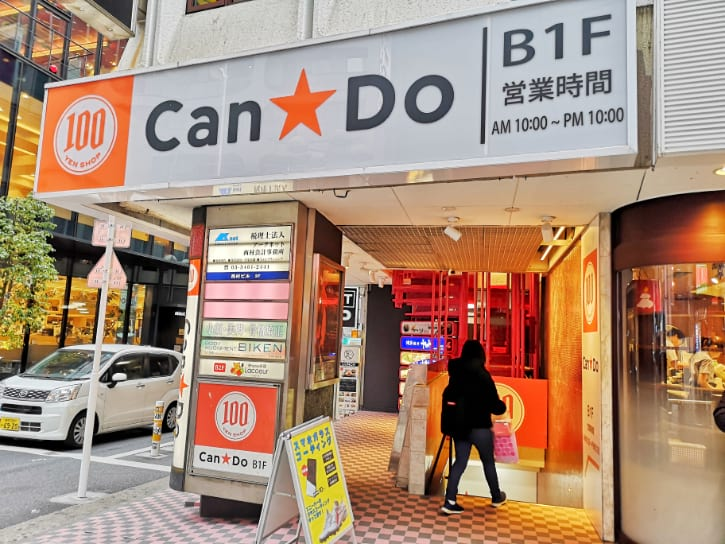 Can Do Shibuya
