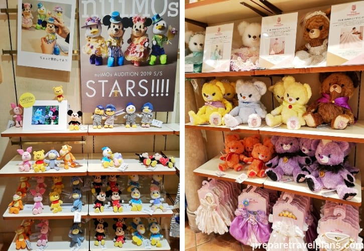 Disney nuiMOs Collections and UniBEARsity Plush Doll