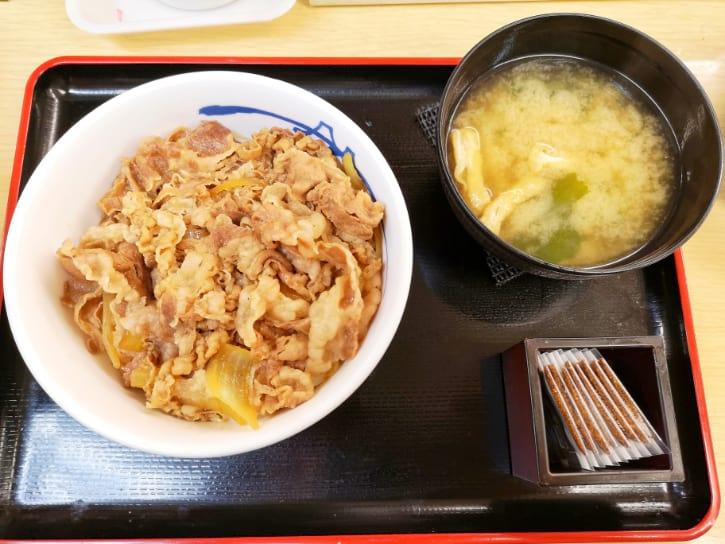 The Food in Matsuya