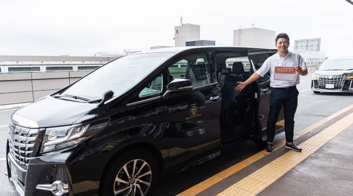 Private Narita Airport Transfer for Shibuya